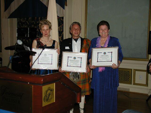 2003 St. Andrew's Ball 08
